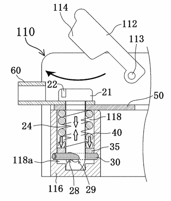 Electrical connection device, terminal block including same, photovoltaic power generation system, and electrical appliance