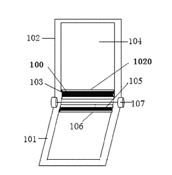 Foldable display device