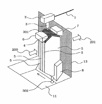 Humidifier and air-conditioning apparatus including humidifier