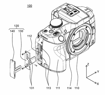 Electronic device and terminal cover unit