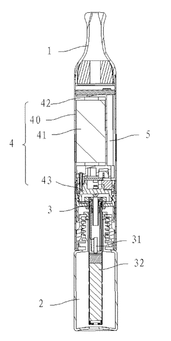 Atomization assembly and electronic cigarette