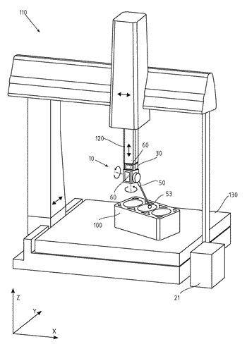 Articulating probe head for measuring system