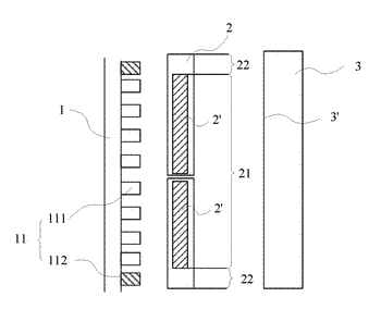 Backlight module and display apparatus