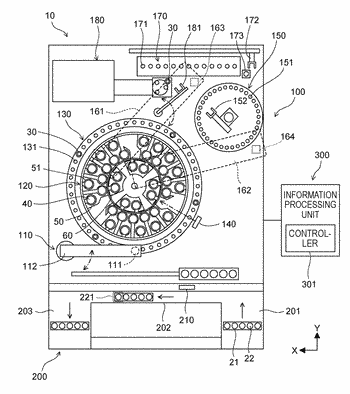 Sample analyzer, sample analyzing method, and reagent container holder