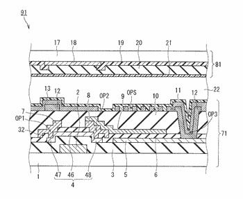 Liquid crystal display device and manufacturing method thereof