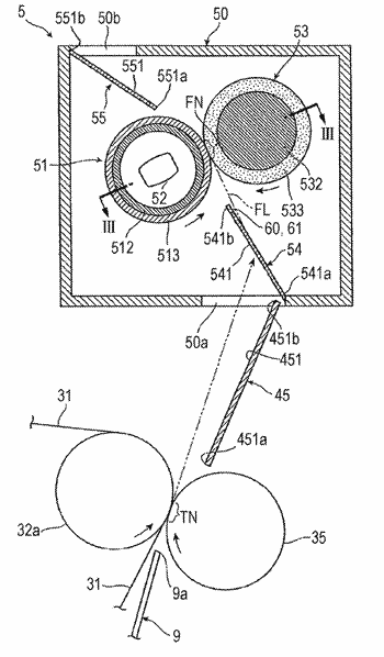 Fixing device having a guide member with a recessed shape