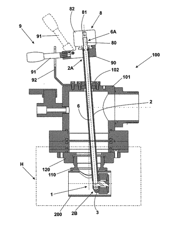 Device for sealing pipelines