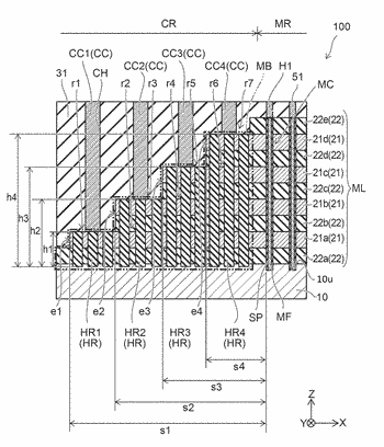 Semiconductor memory device and method for manufacturing same