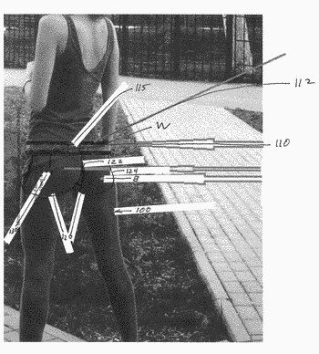 System for minimizing multi-dimensional displacement of the body