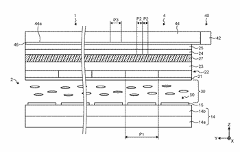 Reflective liquid-crystal display device and electronic apparatus