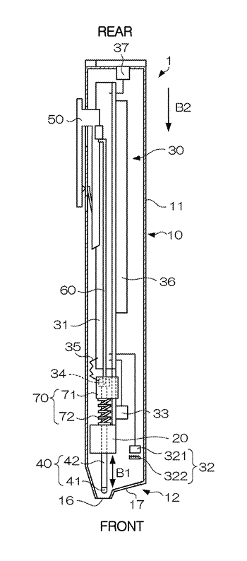 Transmission member, irradiation device and electronic pen