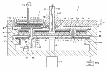 Substrate processing apparatus