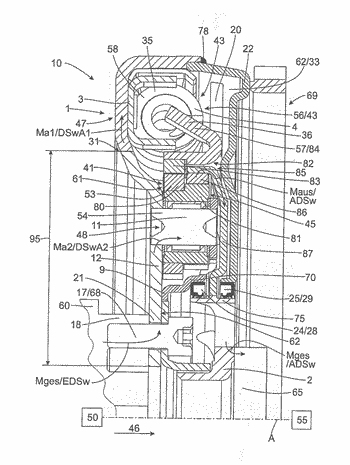 Torsion damping arrangement for the powertrain in a vehicle