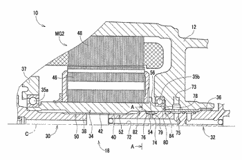 Power transmission device for vehicle