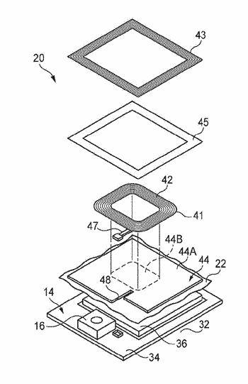 Mobile terminal and chargeable communication module