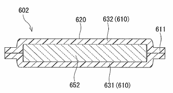 Multilayer structure, packaging material including the same, and method for producing said multilayer structure