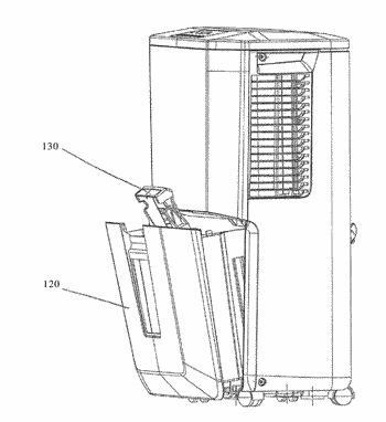 Reservoir with handle