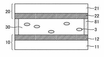 Method for manufacturing liquid crystal display device