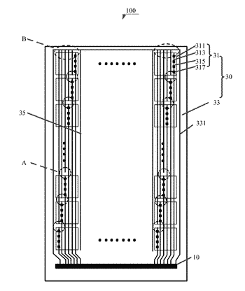 Touch control structure and liquid crystal display having the touch control structure