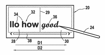Method for inserting characters in a character string and the corresponding digital service
