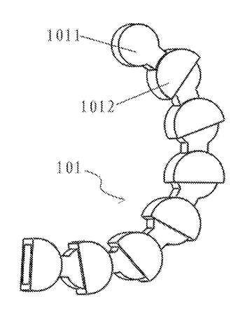 Flexible display device and support device thereof