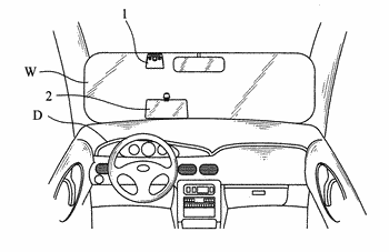 Separate head-up display device