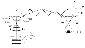 Image display apparatus and optical element