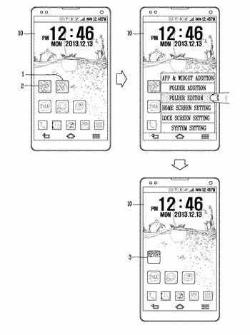 Mobile terminal and method for controlling same