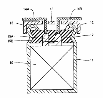 Method for producing electrolytic capacitor