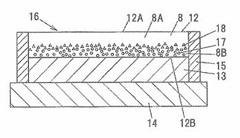 Method of manufacturing light emitting device