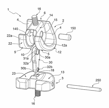 Constrained prosthesis for the knee joint