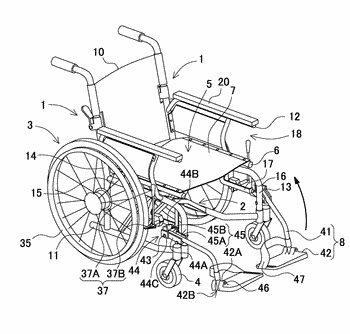 Footrest-foldable wheelchair