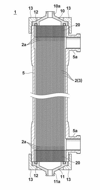 Hollow fiber membrane module and method for producing the same