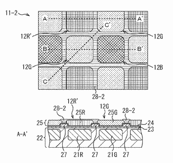 Solid-state imaging device, method of manufacturing the same, and electronic apparatus