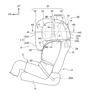 Passenger protecting device