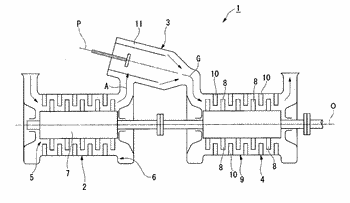 Combustor and gas turbine