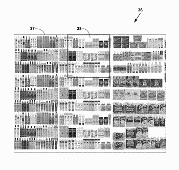 Method and system for managing and displaying product images with progressive resolution display