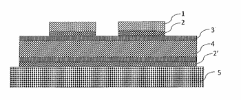 Sinterable bonding material and semiconductor device using the same