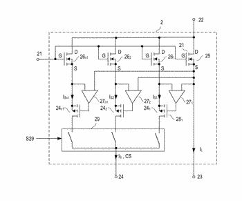 Electronic switching and protection circuit with test mode function