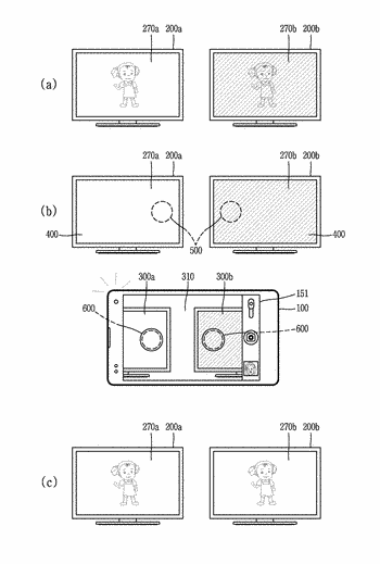 Image output device, mobile terminal, and control method therefor