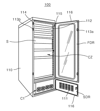 Rackmount server system and method for controlling same
