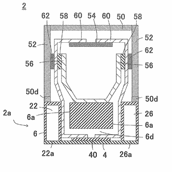 Liquid discharge head and recording device
