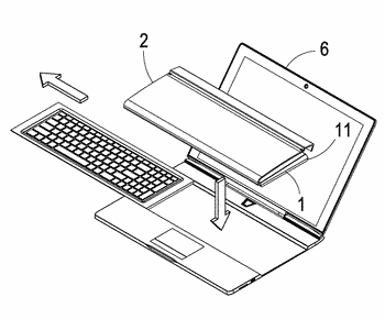 Detachable keyboard structure