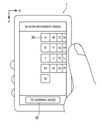Operation input apparatus, mobile terminal, and operation input method