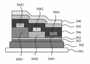 Hole transporting material, hole transporting layer, oled display panel electronic device comprising the same