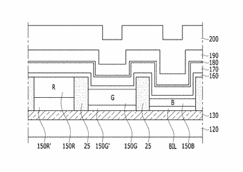 Organic light emitting diode and light emitting device including the same