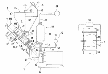 Dispersion method and dispersion apparatus for material to be processed and method for producing mixed ...
