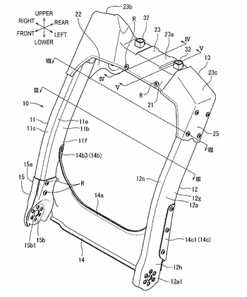 Back frame structure of vehicle seat