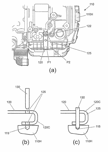 Park release method and vehicle having park release means