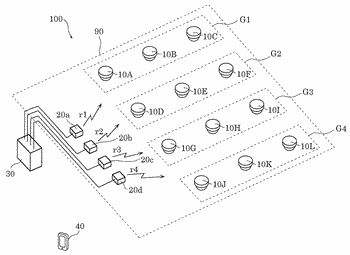 Wireless communication device and lighting system